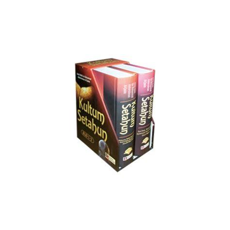 Buku Original Kitab Tauhid Jilid 1 buku kumpulan kultum setahun 2 jilid lengkap