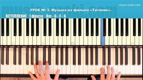 tutorial piano titanic титаник titanic piano my heart will go on easy piano