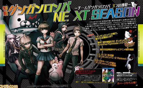 danganronpa anime season crunchyroll quot danganronpa quot anime second season teased