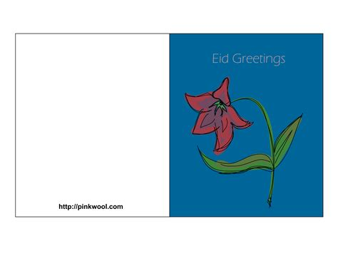 free printable islamic greeting cards free printable eid greeting cards