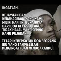 dp bbm kata mutiara buat ibu tercinta 2017