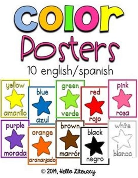 spanish for yellow english green and spanish on pinterest