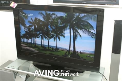 Ces 2007 Vizios 47 Inch Hd 1080p Lcd For 1650 by Seoul Korea Aving Lcd 디스플레이 전문기업 에이텍 대표 신승영 Www