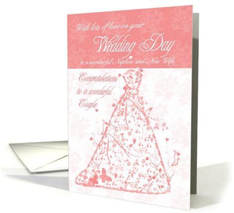 Wedding Card Nephew by Nephew New Wedding Day Congratulations Card 468777