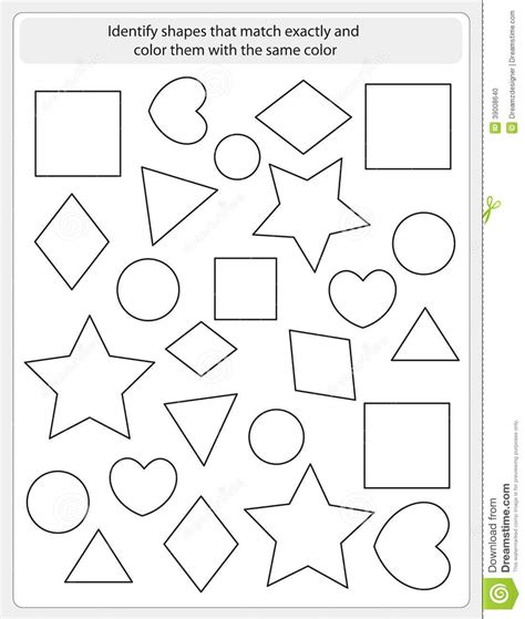 kids worksheet match and color stock vector image 39008640