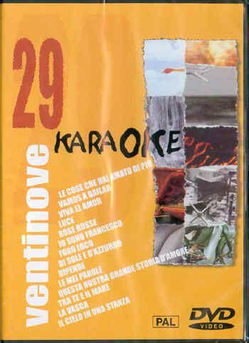 testo vorrei illuminarti l anima il sole d azzurro karaoke descargas