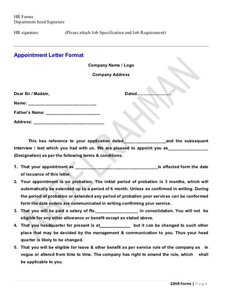 Appointment Letter Probation Hr Forms