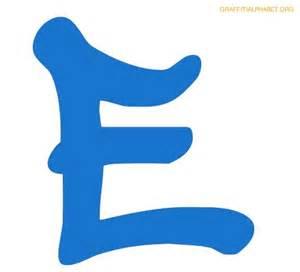 pics for gt letter e logo blue