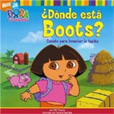 donde esta el ombliguito lift the flap books teach d 243 nde and estar spanish playground