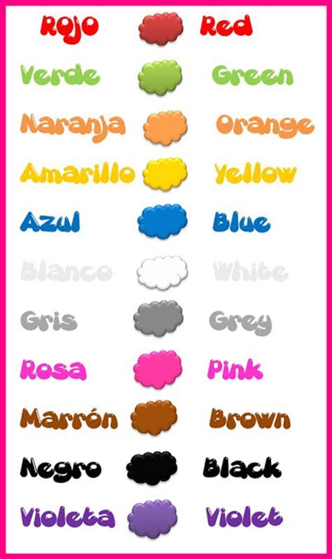 como decorar os numeros em ingles leer y aprender juntos los colores en ingles