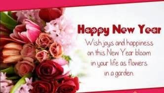 new year greetings new year 2015 greeting messages unique wallpaper