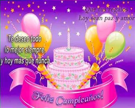 imagenes hermosas de felicitaciones de cumpleaños dedica felicitaciones de cumplea 241 os originales gratis