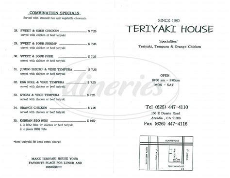 teriyaki house teriyaki house menu arcadia dineries