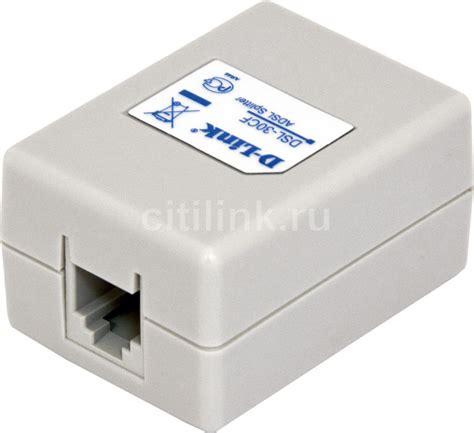 best adsl best adsl splitter models for 28 images inductor coil