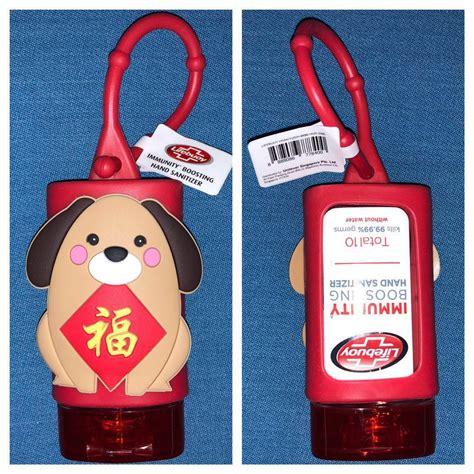 lifebuoy auspicious fortune dog hand sanitizer holder health beauty bath body  carousell