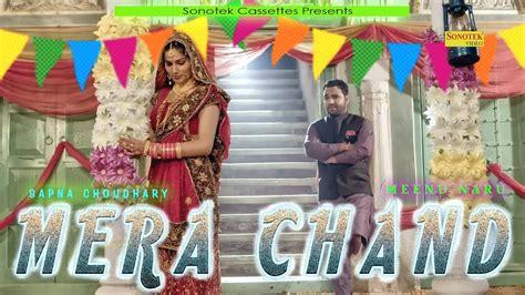 New Mawar Syari mera chand haryanvi song by sapna chaudhary raj mawar haryanvi image wallpapers jokes