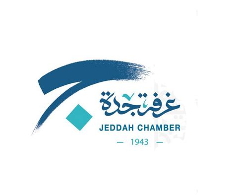 Mba Jeddah Chamber Of Commerce by 65 Best Logo Design Collection In Jeddah Saudi Arabia