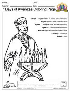 7 days of kwanzaa coloring page