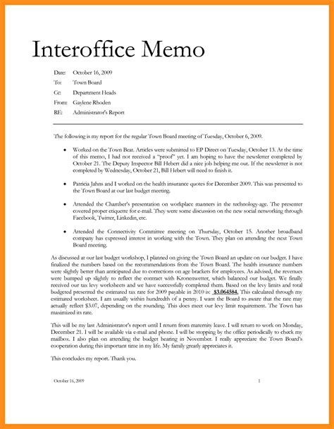 6 internal office memo mystock clerk