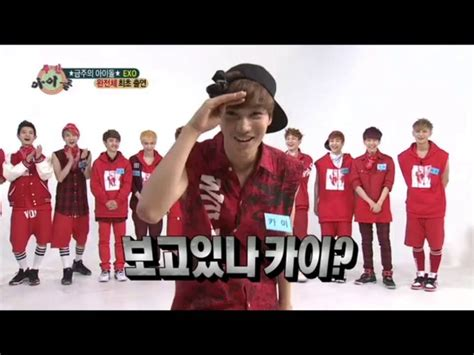 exo weekly idol exo showing their superpowers 130710 weekly idol youtube