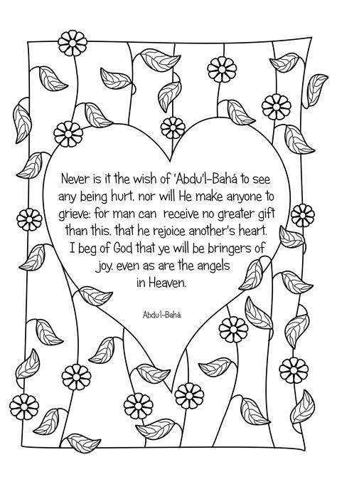 Leaves of Wisdom A Baha'i Coloring Book Volume 1