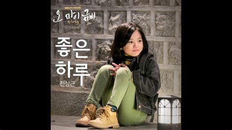 drakorindo oh my geum bi good day jeon sang geun oh my geum bi ost part 2 youtube