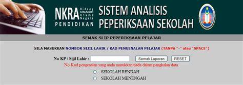 Sistem Analisis Peperiksaan Sekolah Saps Online | saps semak keputusan peperiksaan upsr pmr spm secara