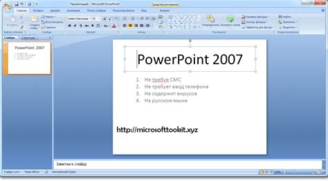 templates for microsoft powerpoint 2007 free download microsoft powerpoint 2007 free download trial version