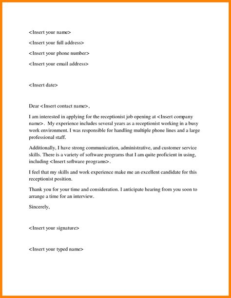 cover letter for front desk receptionist 8 front office cover letter new wood