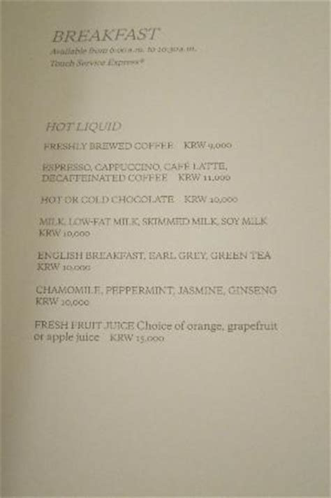 Westin Room Service Menu by Sle Page Of The Room Service Menu Picture Of The