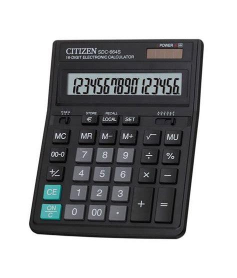Citizen Sdc 664s citizen sdc 664s basic calculator buy at best