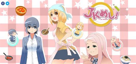 anime tentang game anime tentang masakan jk meshi akan mengajari anda
