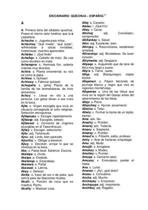 diccionario quechua espanol justo ruelas