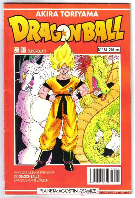 dragon ball serie roja 8416889902 peskomic dragon ball z serie roja 1 29