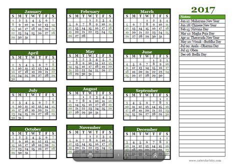 Buddhist Calendar 2017 Buddhist Festivals Calendar Template Free Printable
