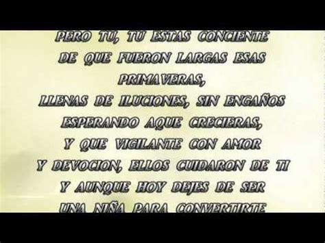 texto biblico para carta a una quinceaera poema para quinceanera youtube