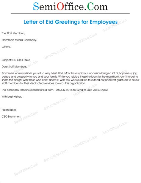 thank you letter to employees from ceo ceo thank you letter to employees images letter format