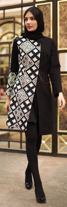 Fashion Someday Tunik baju kurung moden lace minimalis baju raya 2016 fesyen