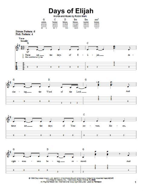 Days Of Elijah Guitar Chords