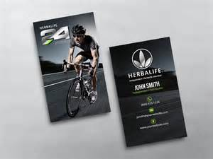 business card herbalife herbalife business cards free shipping