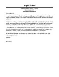 wellness cover letters my perfect cover letter
