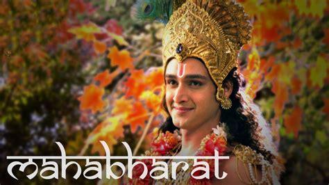mahabharat star plus film lord krishna lesson 7 all seekh mahabharat star