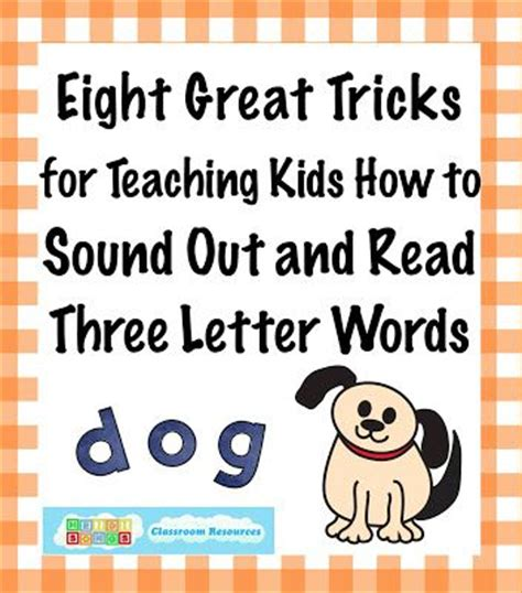 5 Letter Words Out Of Early free worksheets 187 three letter words for preschool free