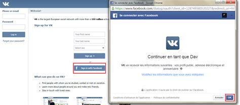 download mp3 spotify chrome spotify downloader chrome extension revizionaustralian