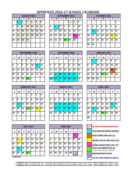 printable calendar 2015 quebec 2016 calendar canada printable 187 calendar template 2018