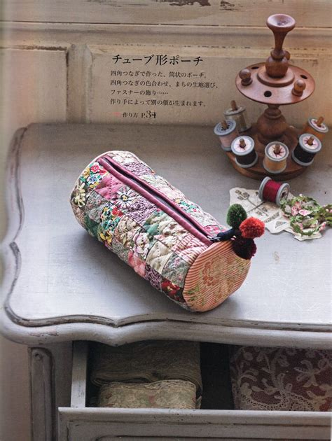 Floral Quilt By Miyazaki Junko 17 best images about japanese quilt bag on