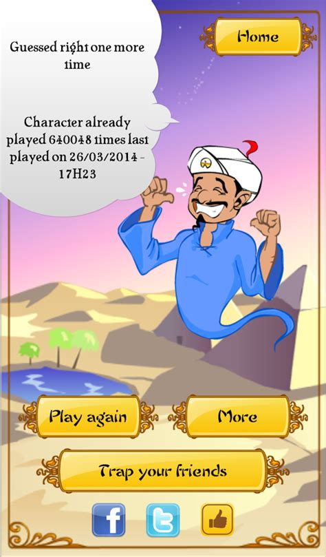 akinator the genie apk akinator the genie v4 08 apk noobdownload