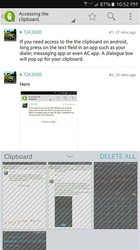 how to clear clipboard android where is the clipboard on this samsung s6 how do i delete this junk android forums at