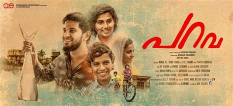 film box office 2017 full movie parava first day box office collection soubin shahir s