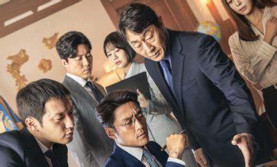 netflix  air korean adaptation   tv series